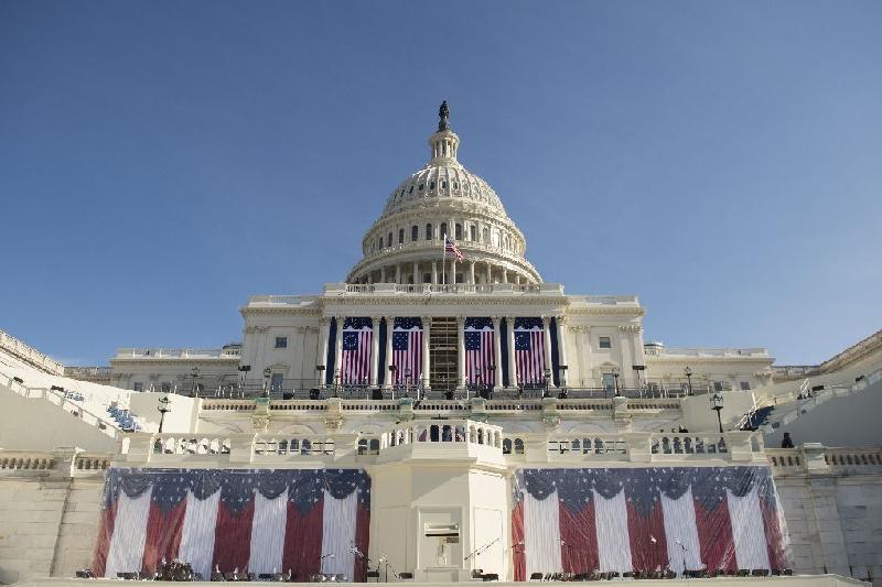 Инаугурация президента США: Казинформ предвосхищает события