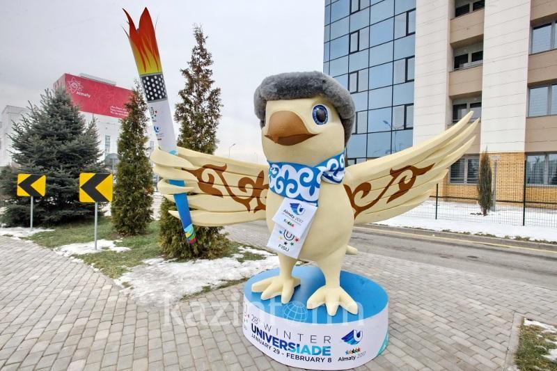 Russia won Universiade-2017 by far