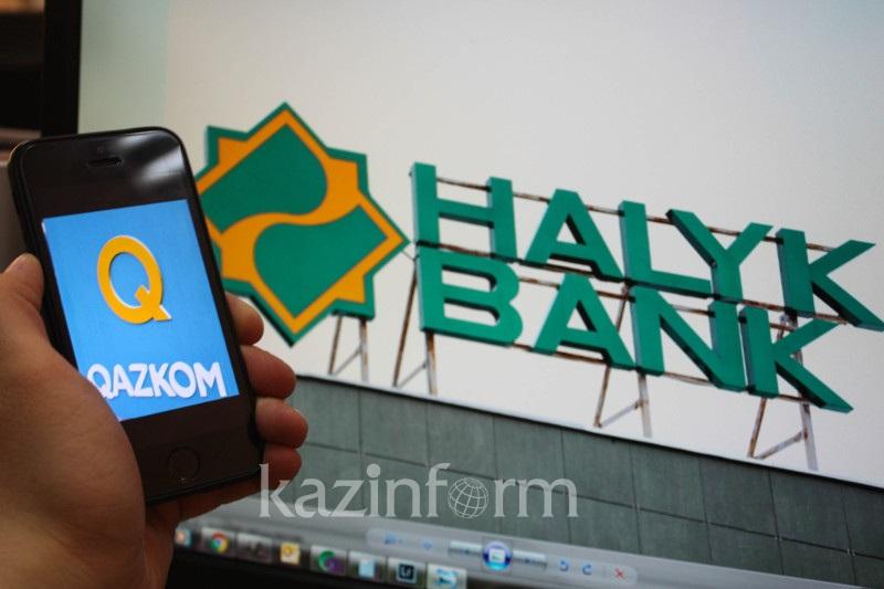 Халық банкі Қазкоммерцбанктің акциялар пакетін сатып алмақ