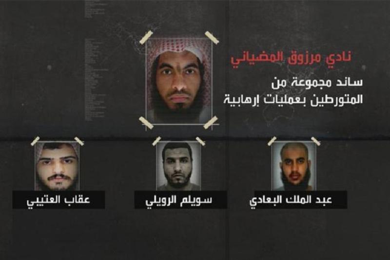 В Саудовской Аравии 14 человек обвинили в терроризме