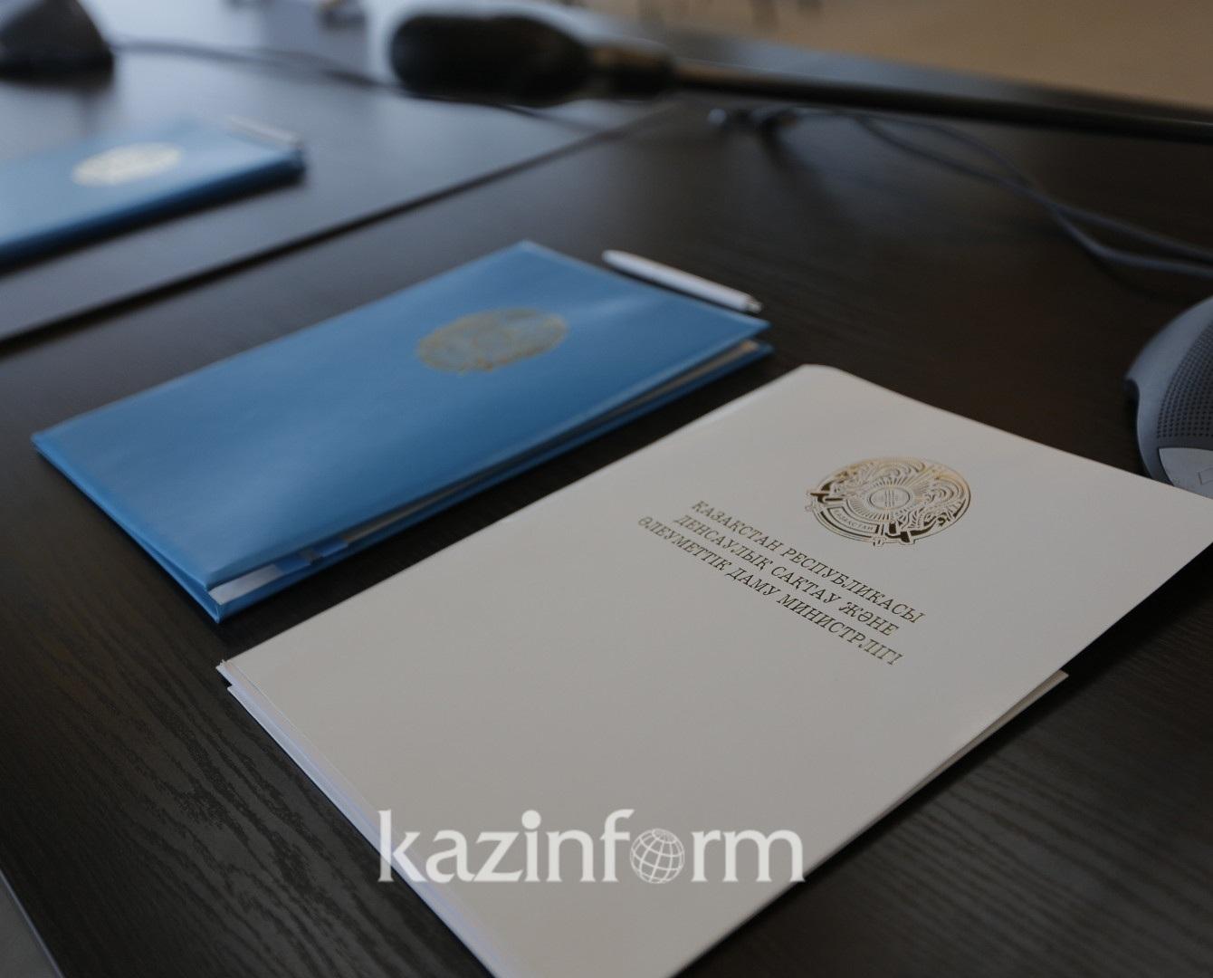 Назарбаев реорганизовал казахстанские министерства