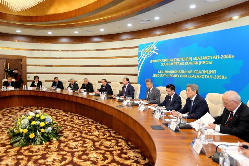 «Қазақстан-2050» Коалициясы конституцияға өзгеріс енгізуді белсенді талқылауға шақырды