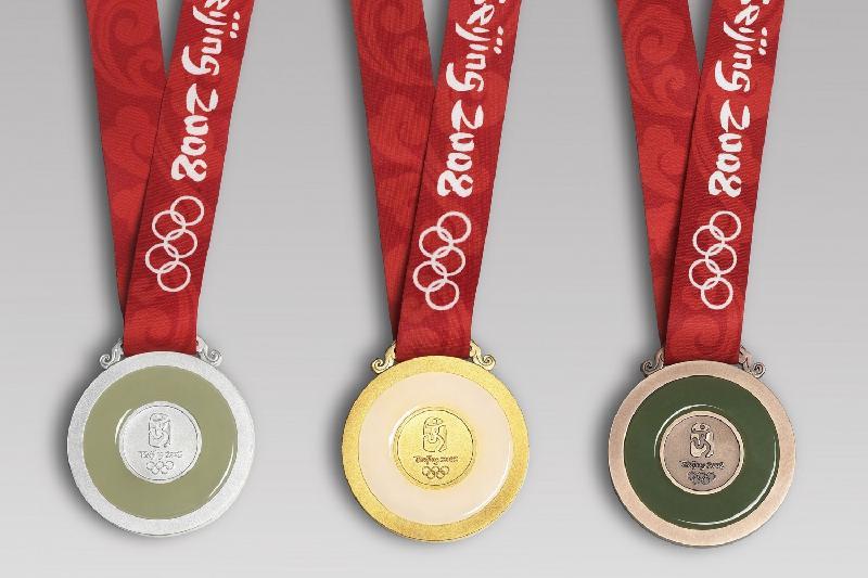 Ресей Олимпиадаларда иеленген 21 медальдан айырылды