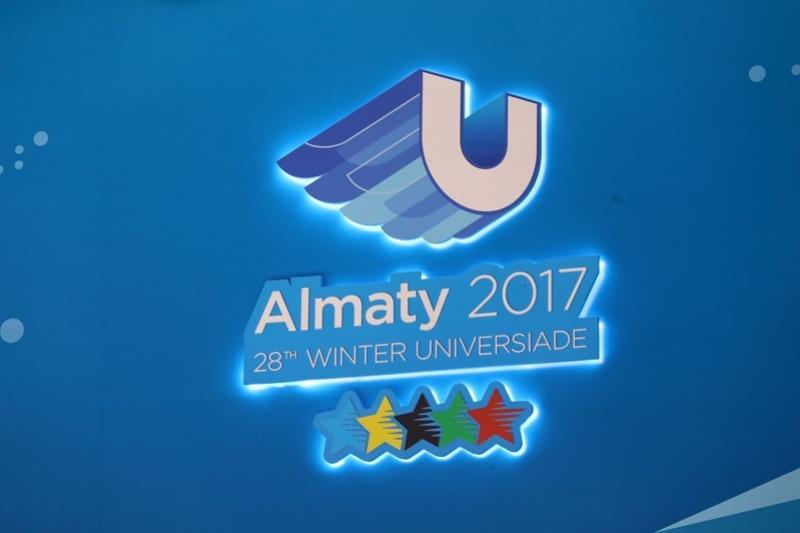 15 февраля среди зрителей Универсиады разыграют квартиру