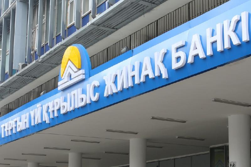 8bln tenge to be envisaged in budget for HSCBK depositors