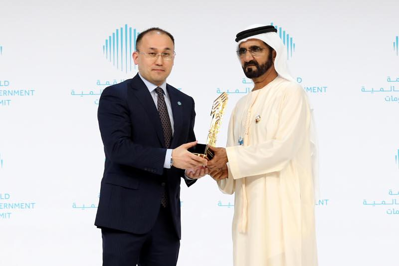 Mgov Казахстана наградили премией The World Government Summit