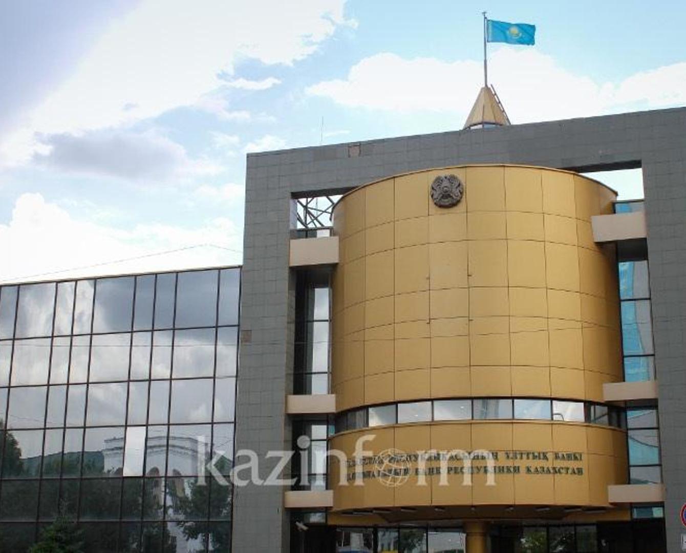 Фонд проблемных кредитов передадут от Нацбанка Правительству