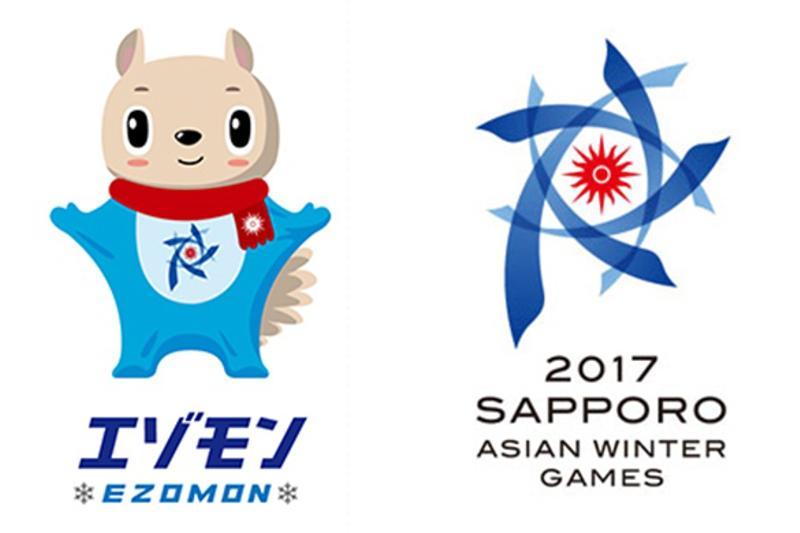 2017亚冬会:哈萨克斯坦代表团第八个比赛日日程