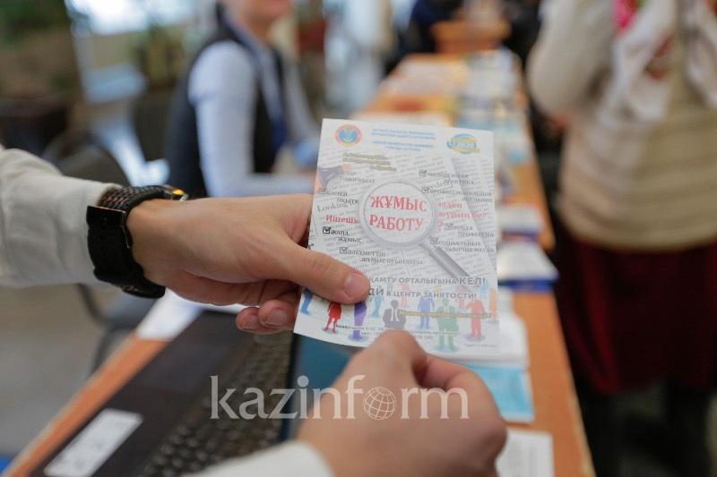 Доходы безработных намерены повысить в Павлодарской области