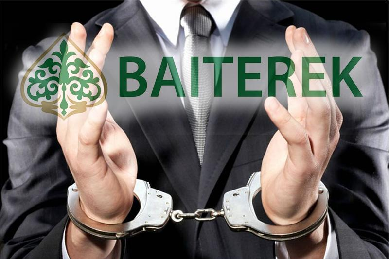 Arrests of defendants in Baiterek Development case extended