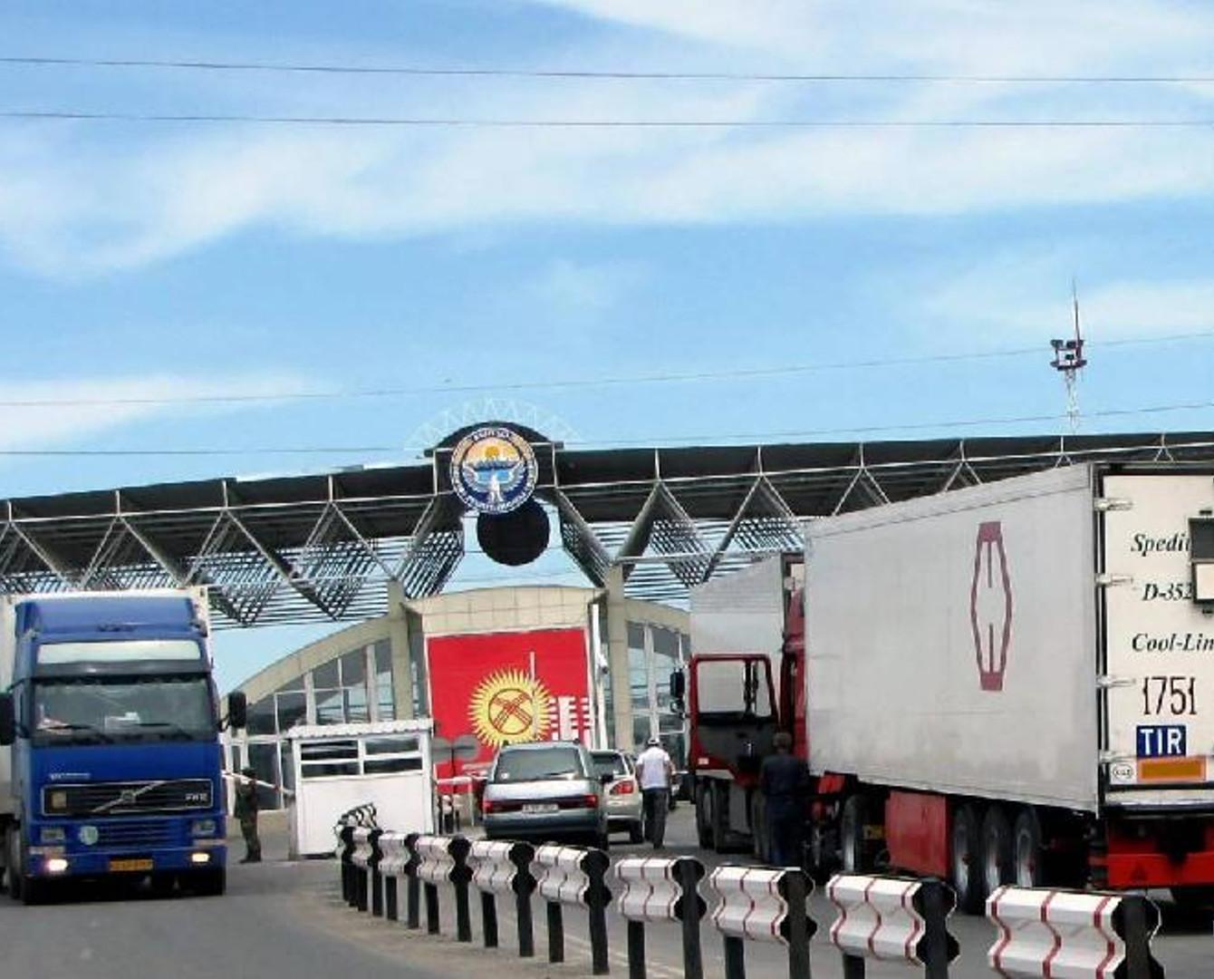 Казахстан увеличил перечень разрешенных к ввозу товаров из Кыргызстана