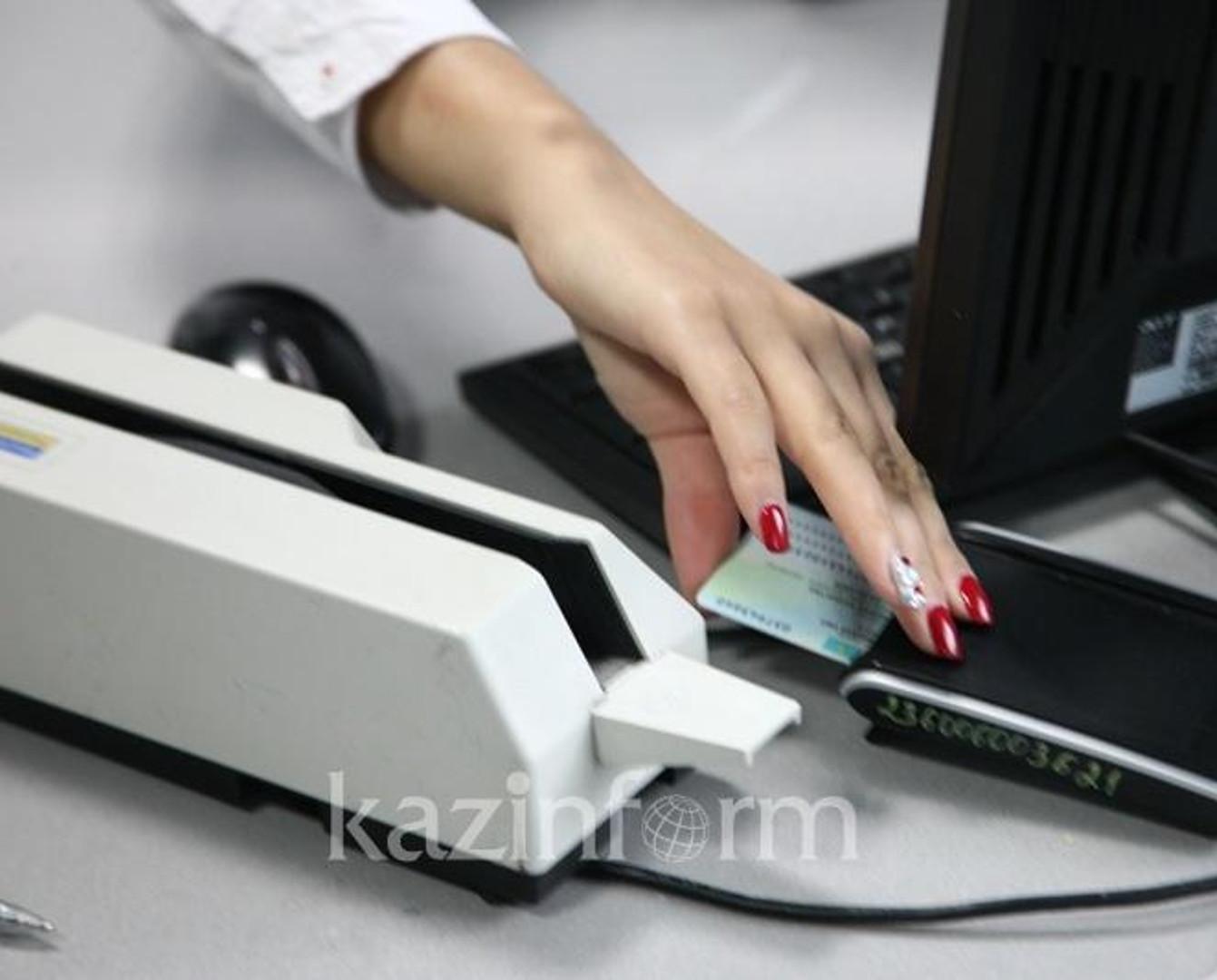 ЦОНы будут сообщать о готовности документов с помощью  SMS