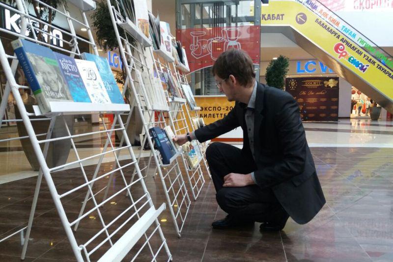 О древнем океане Тетис расказала выставка в Павлодаре