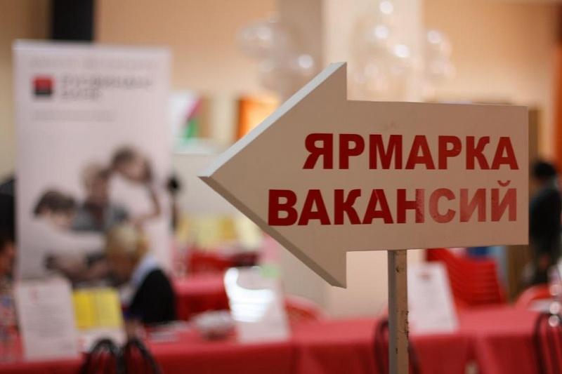 Ярмарки вакансий для молодежи пройдут в Акмолинской области