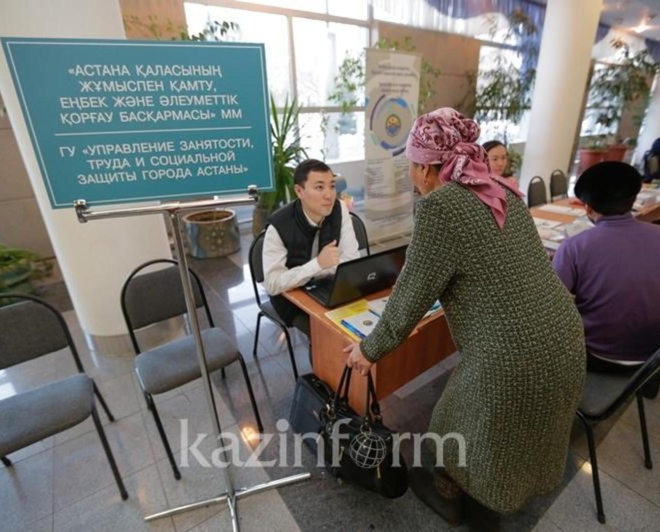 500 безработных астанчан бесплатно обучат новым специальностям