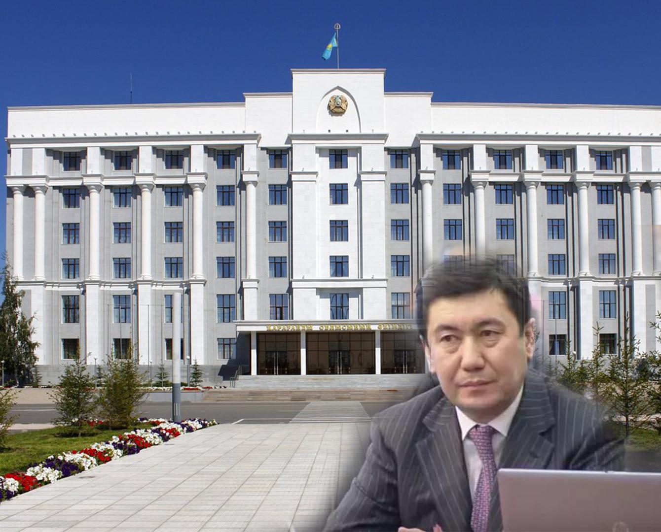 Назначен новый аким Карагандинской области