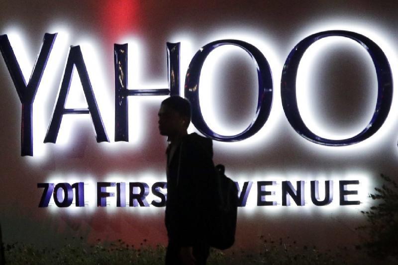 Экс-казахстанца обвинили в хакерской атаке на портал Yahoo