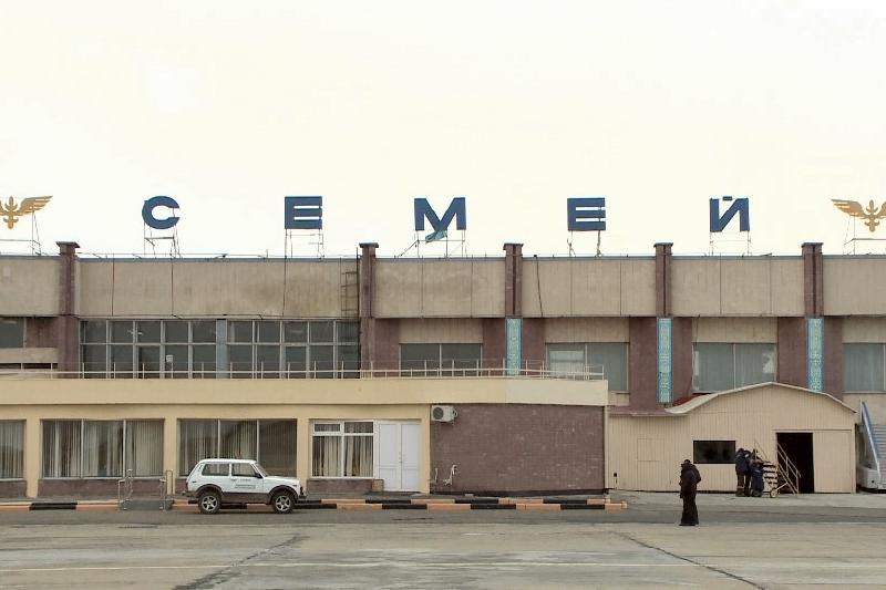 Продажа аэропорта Семея признана незаконной