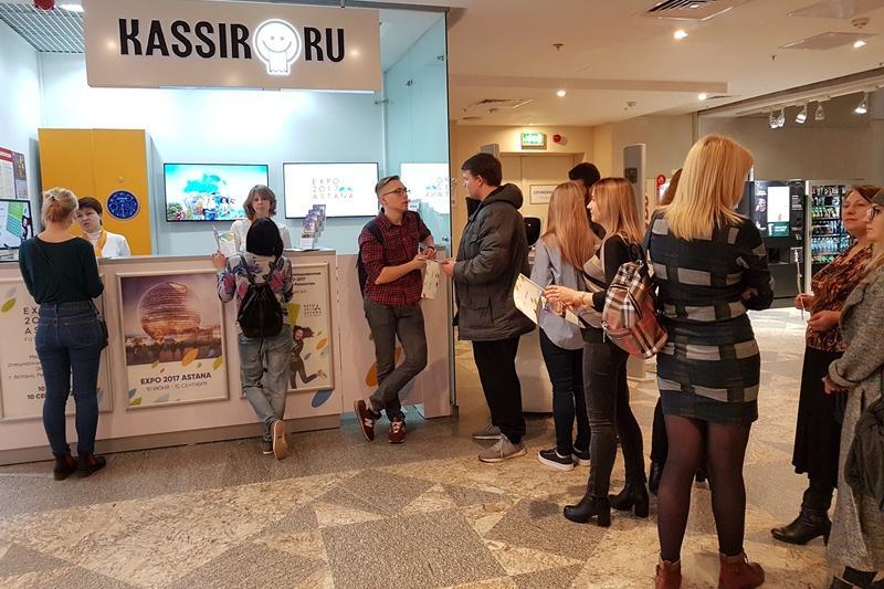 Первая билетная касса «Астана ЭКСПО-2017» открылась в Москве