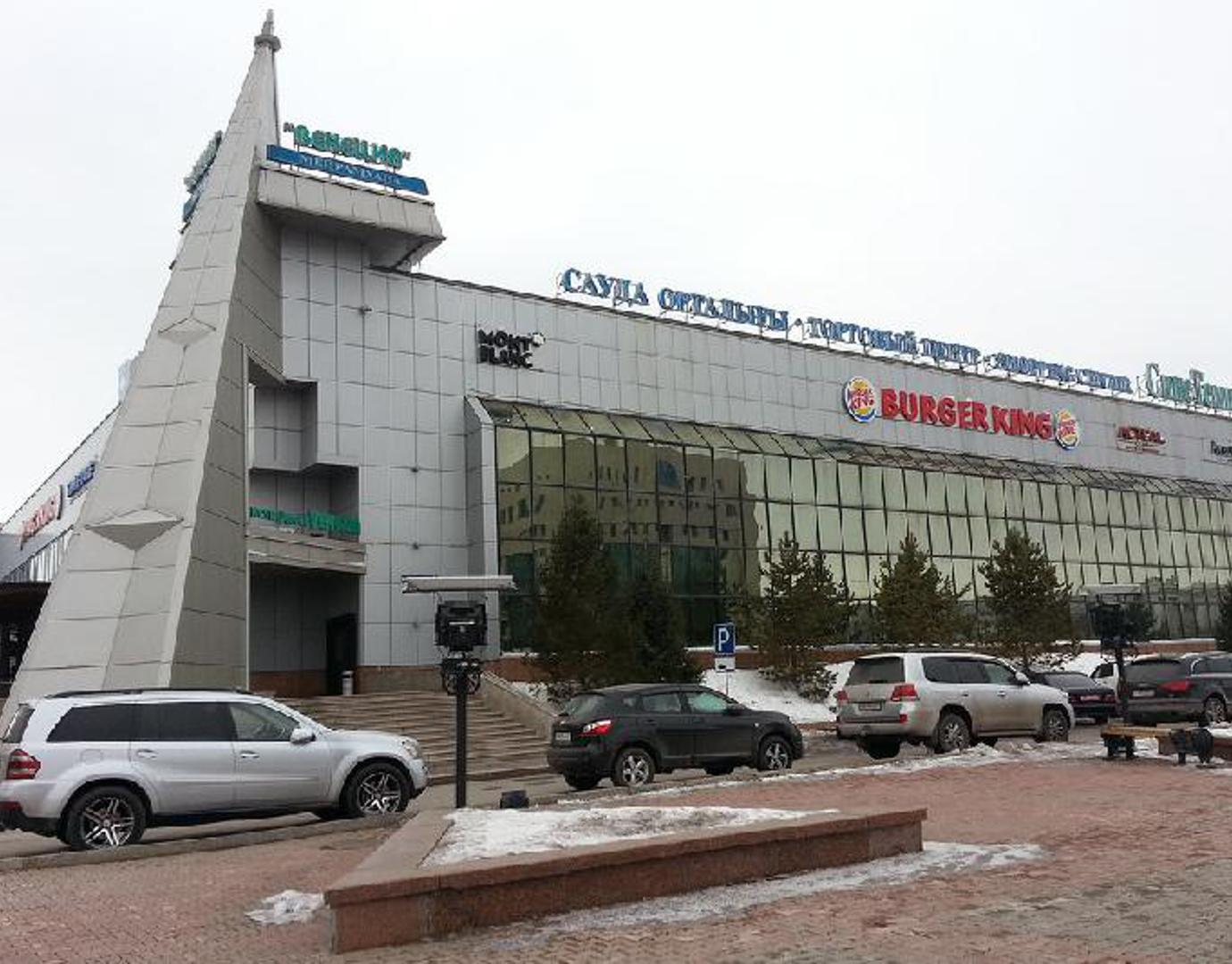 Здание ЦУМа снесут в Астане