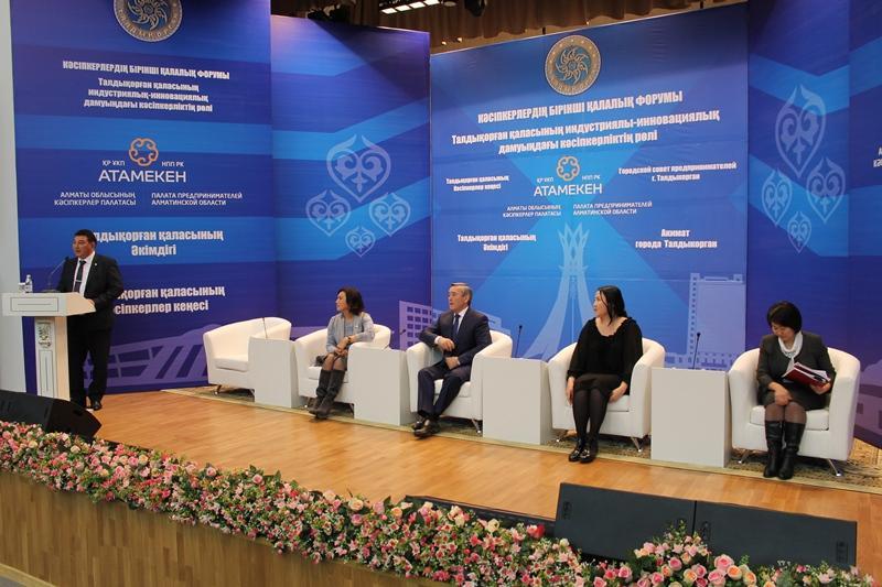 Первый форум предпринимателей провели в Талдыкоргане