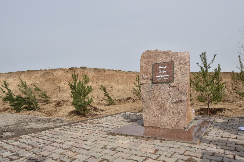 Один из шымкентских парков назвали именем Юнуса Эмре