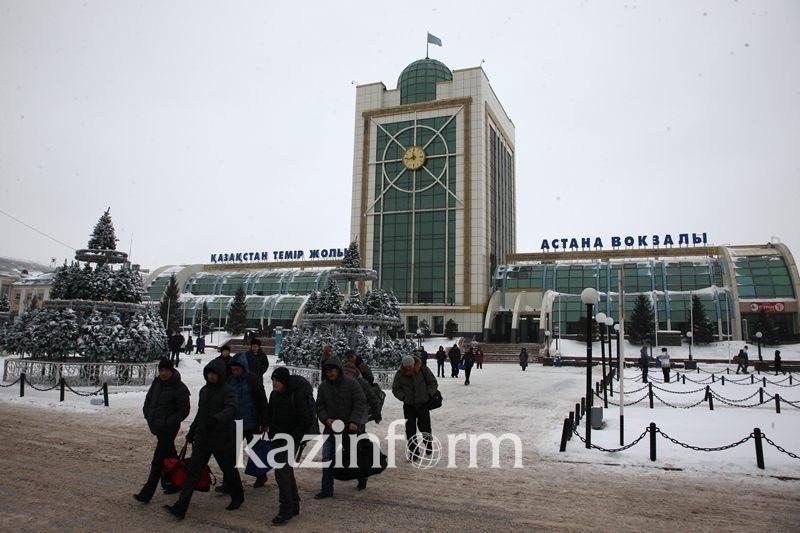 На железнодорожном вокзале Астаны вводится досмотр