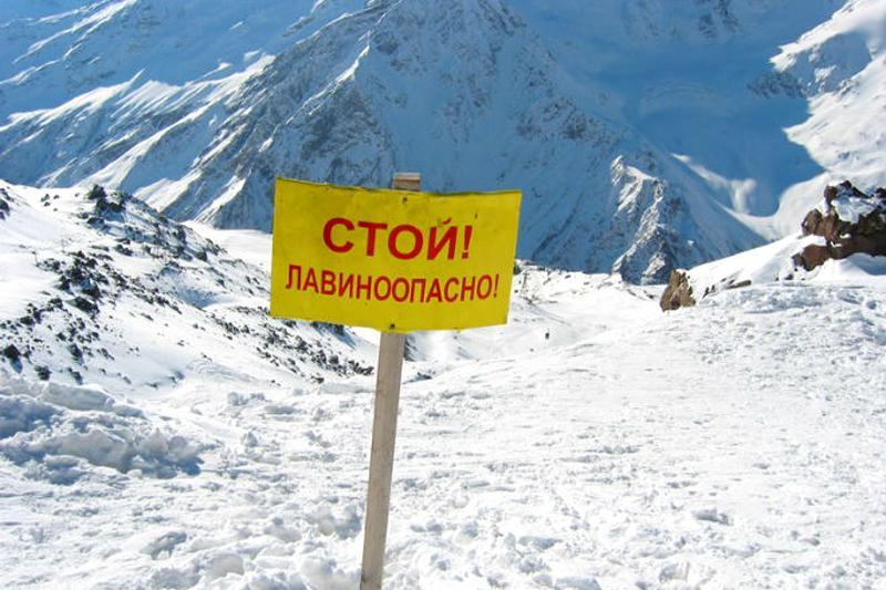 О возможном сходе снежных лавин предупредили в Алматинской области