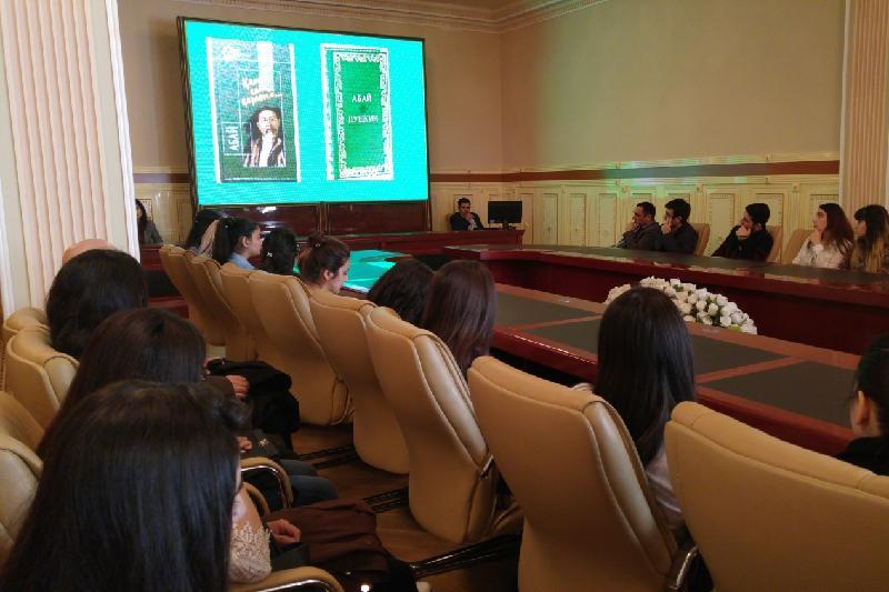 Книгу Абая презентовали в Баку