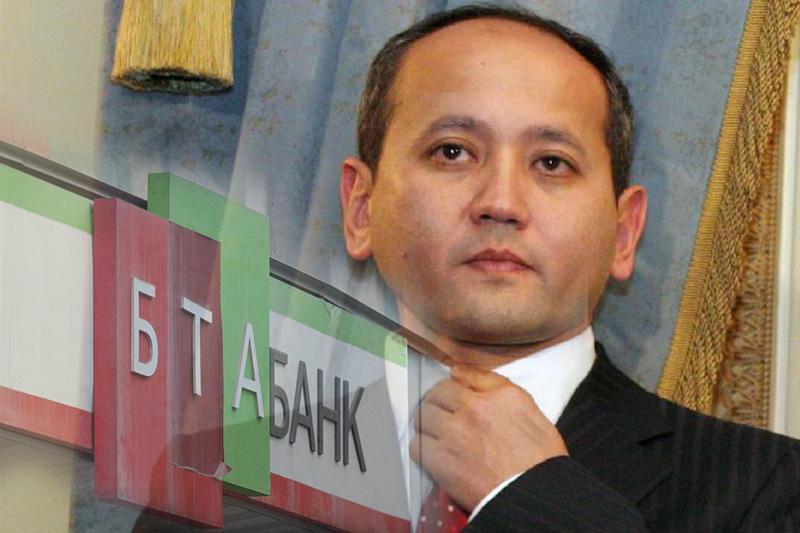 Прокурор: Аблязов искусственно наращивал капитал БТА банка