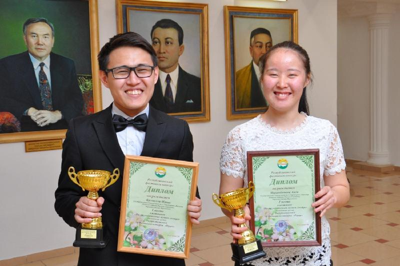 Павлодарских студентов признали лучшими инструменталистами