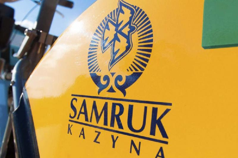 Samruk-Kazyna named ways to take national companies to IPO