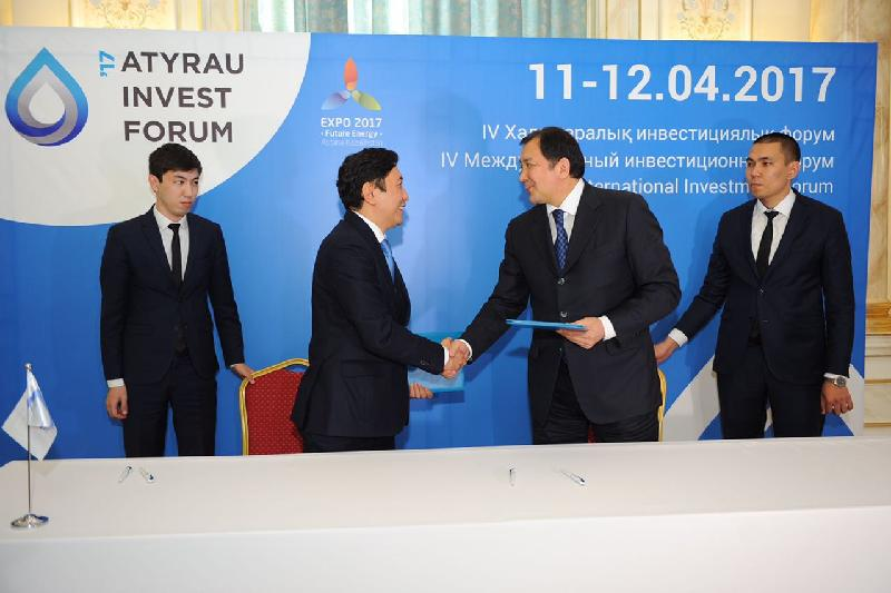Memos worth $3B signed at ATYRAU INVEST 2017