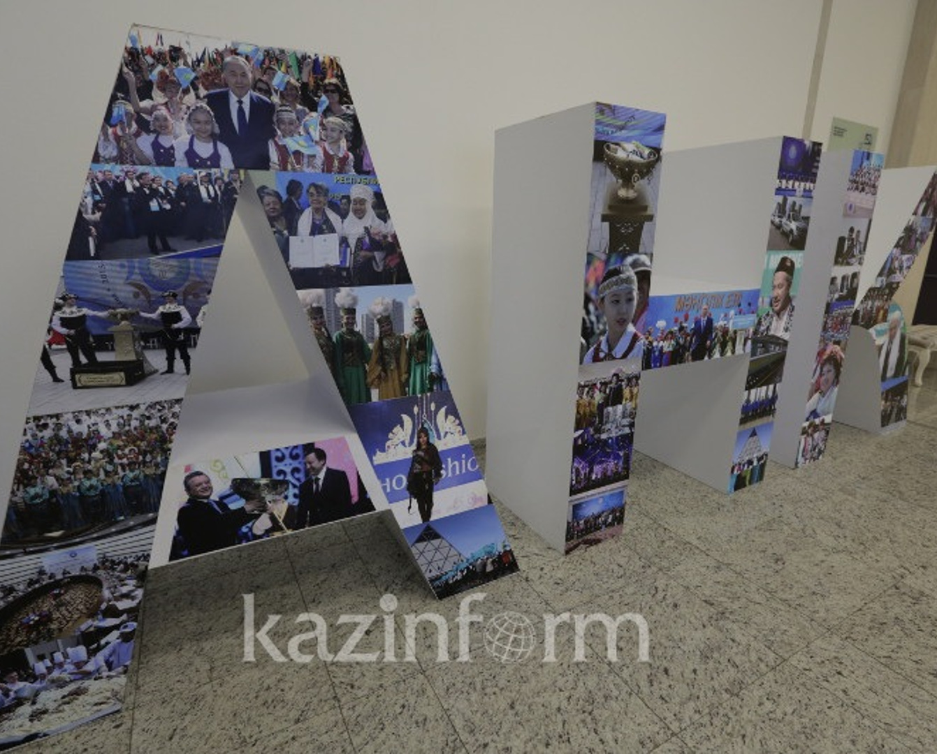Jubilee session of People's Assembly to be held in Astana next week