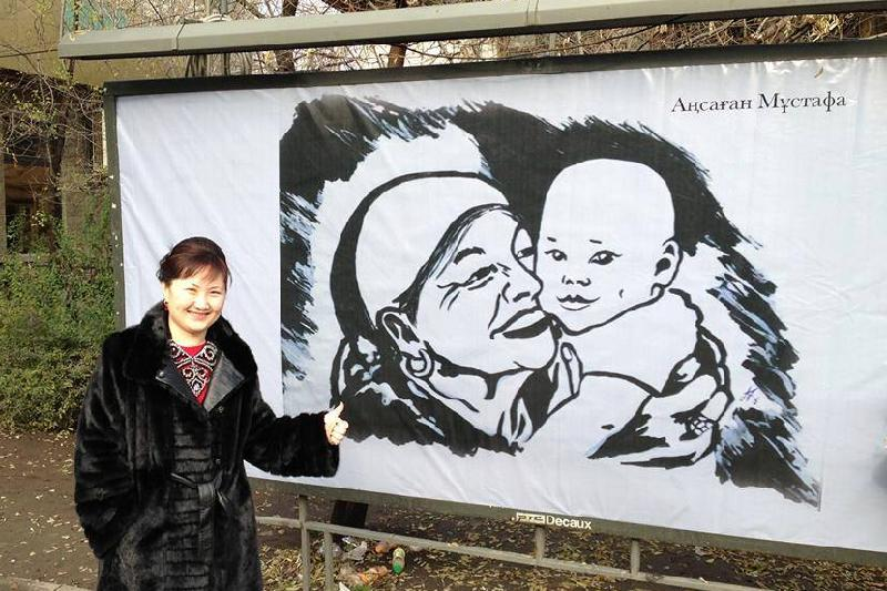 Аңсаған Мұстафа Қытайдағы қандастарымызға шеберлік сыныбын өткізбекші