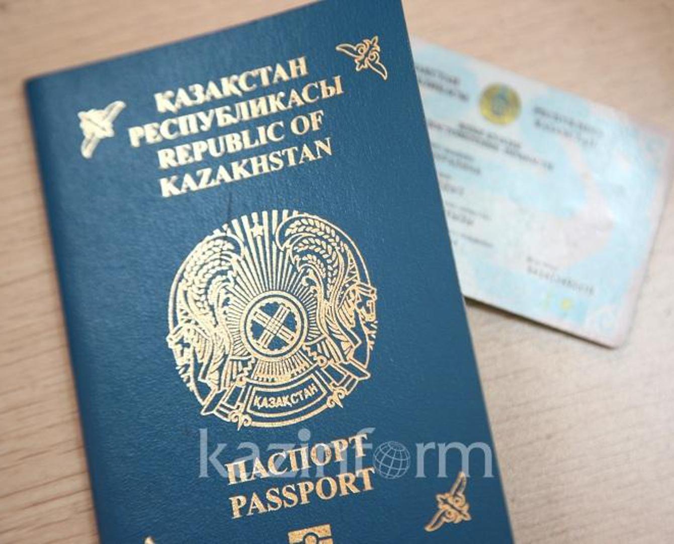 Поправку о лишении гражданства за терроризм одобрило Правительство