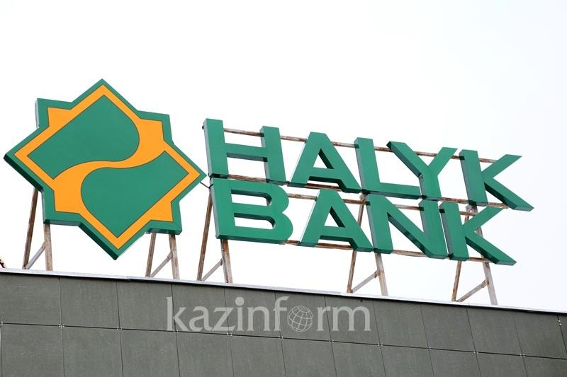 В Народном банке новый состав директоров