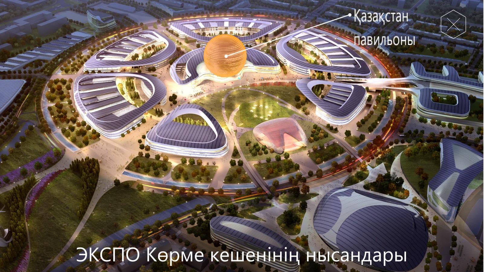 Цифровая энциклопедия о стране: приложение «Казахстан - Страна Великой Степи»