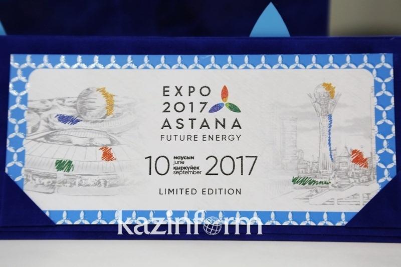 Путевки на ЭКСПО-2017 получили юные айтыскеры в Атырау