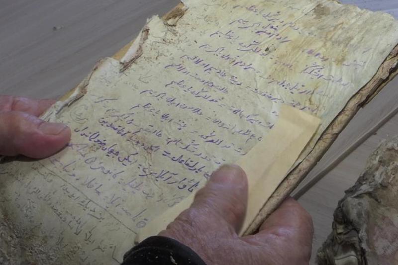 Алматы облысында тау бөктерінен көне кітаптар табылды