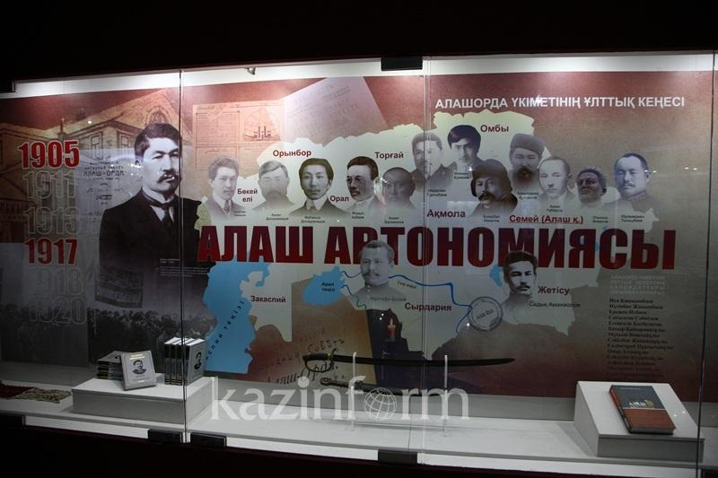 Молодежи Алматы рассказали об Алаш-Орде