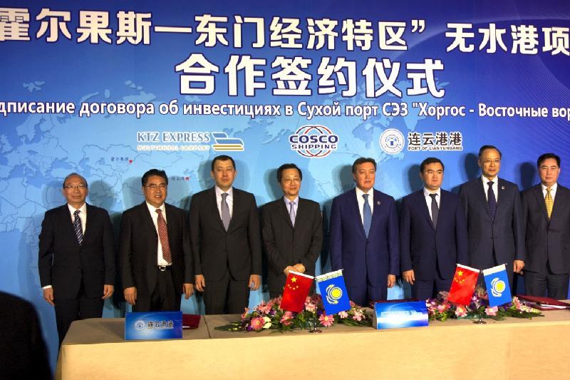 Крупнейший мировой морской и логистический оператор COSCO Shipping инвестирует в развитие СЭЗ «Хоргос - Восточные ворота»