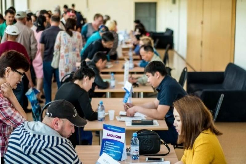 Астанада сұранысқа ие мамандықтар тізімі жасалды