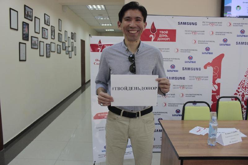 В Алматы в 10-й раз стартует республиканская акция «Твой день, донор»