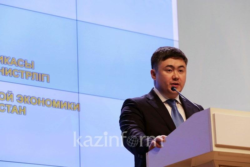 Госдолг Казахстана находится на безопасном уровне - МНЭ