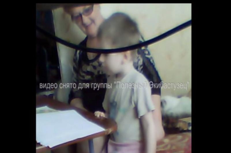 Дававшую подзатыльники ребенку логопеда уволили в Экибастузе
