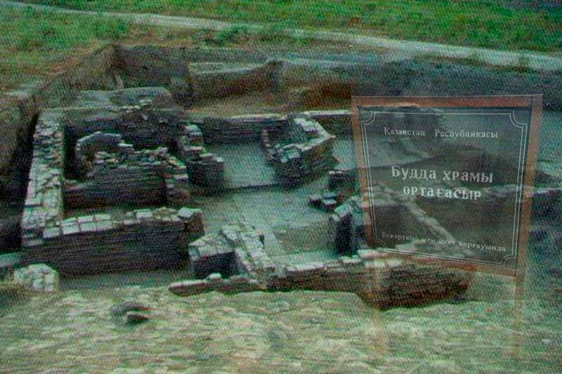Древнее городище Койлык  - основа казахстанской толерантности