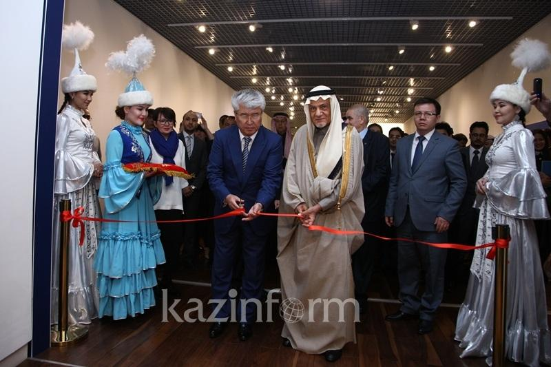 Exhibition dedicated to King Faisal of Saudi Arabia opens in Astana