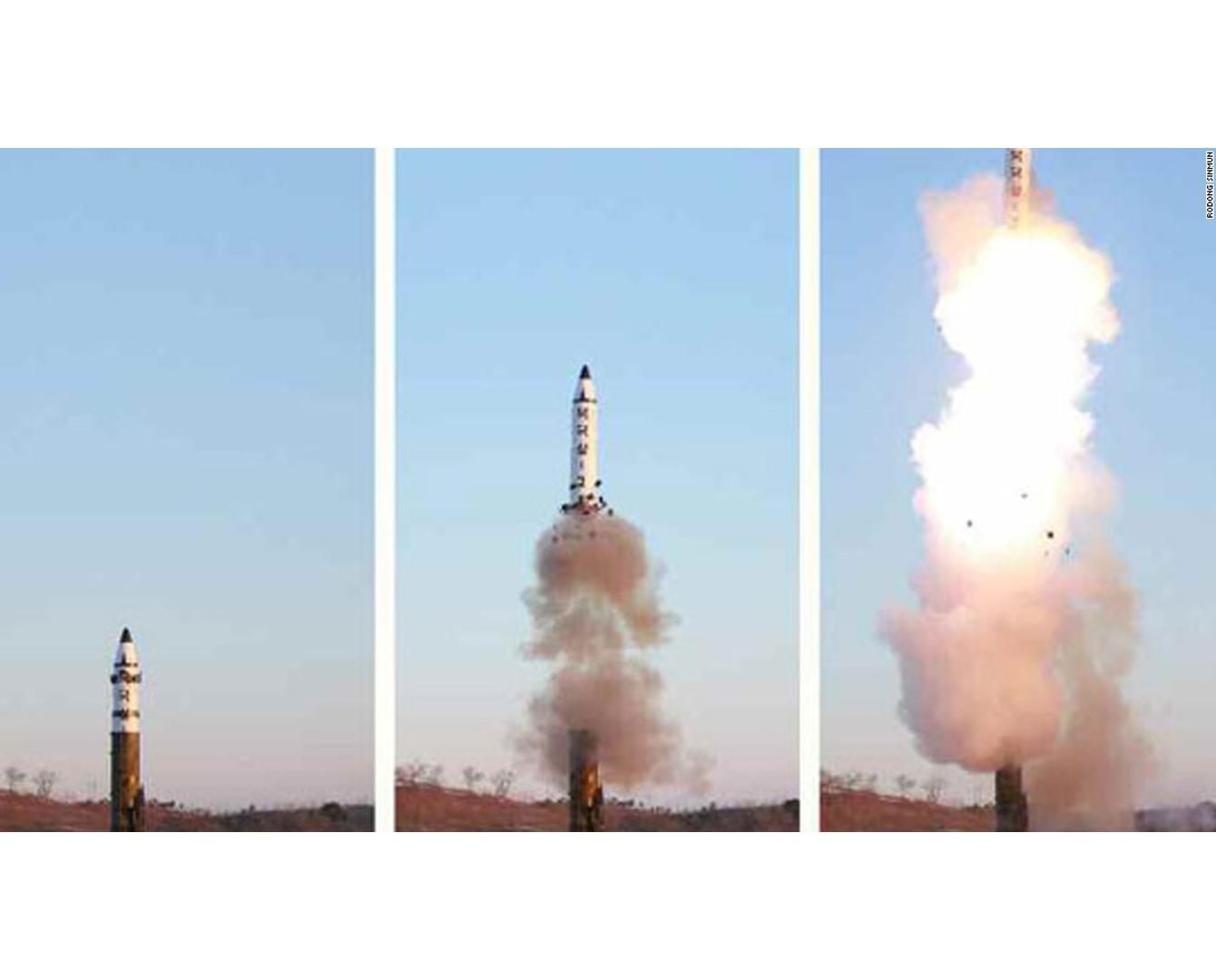 Казахстан осудил запуск баллистической ракеты в КНДР