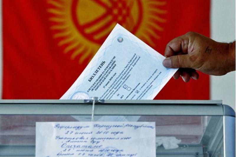 Қырғызстандағы президент сайлауына 39 кандидат тіркелді